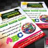طرح لایه باز تراکت آموزشگاه زبان های خارجی