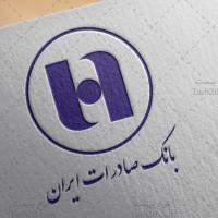 طرح لایه باز لوگو بانک صادرات ایران
