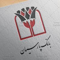 دانلود طرح لایه باز و فایل کورل لوگو بانک پارسیان