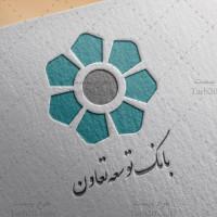 طرح لایه باز لوگو بانک توسعه تعاون