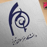 طرح لوگو دانشگاه هنر اسلامی تبریز
