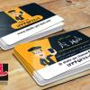 دانلود طرح لایه باز کارت ویزیت تاکسی تلفنی