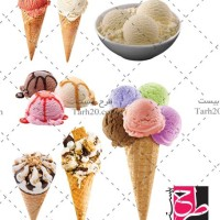 مجموعه عکس های دوربری شده یا PNG بستنی