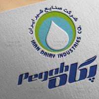 طرح لایه باز لوگو شرکت پگاه تهران