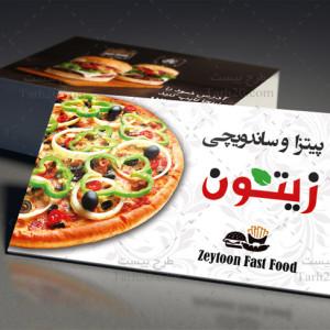 طرح لایه باز کارت ویزیت پیتزا و ساندویچی