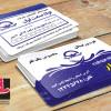 طرح کارت شناسایی لایه باز عضویت استخر اختصاصی