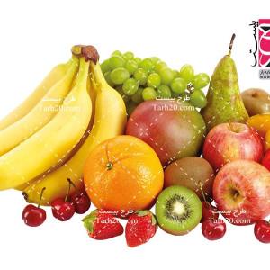 تصویر با کیفیت میوه ها بصورت فایل PNG