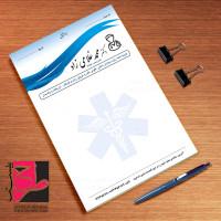 طرح سرنسخه لایه باز پزشک عمومی و پزشک داخلی