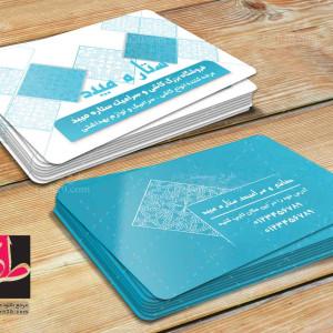طرح کارت ویزیت فروشگاه کاشی و سرامیک