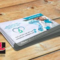 طرح کارت ویزیت لایه باز آزمایشگاه طبی