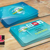 طرح پشت و روی کارت ویزیت خشکشویی