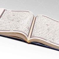 تصویر با کیفیت و استوک کتاب قرآن