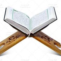 عکس استوک و با کیفیت قرآن در رحل