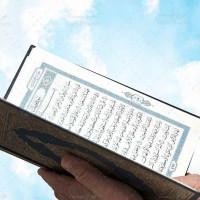 تصویر با کیفیت و استوک کتاب قرآن کریم