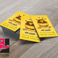 دانلود طرح لایه باز کارت ویزیت عسل فروشی