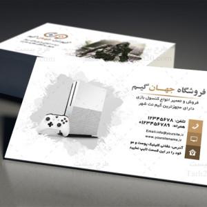 طرح لایه باز کارت ویزیت فروشگاه بازی های کامپیوتری