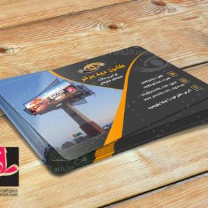 طرح کارت ویزیت لایه باز تابلوسازی و تبلیغاتی
