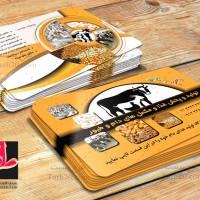 لایه باز طرح کارت ویزیت دامپروری و غذای دام و طیور