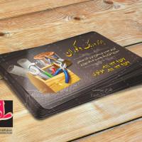 لایه باز طرح کارت ویزیت ابزار و رنگ فروشی