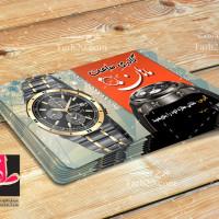دانلود طرح لایه باز کارت ویزیت ساعت فروشی
