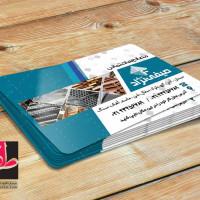 لایه باز کارت ویزیت فروشگاه مصالح ساختمانی