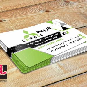 طرح لایه باز کارت ویزیت تابلو نویسی تبلیغاتی