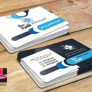 کارت ویزیت لایه باز پشت و رو تجهیزات پزشکی