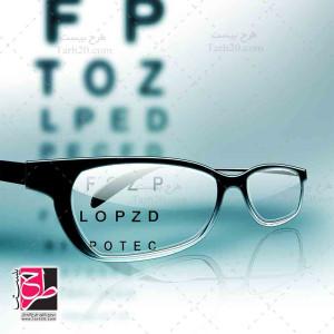 تصویر با کیفیت تست بینایی با عینک