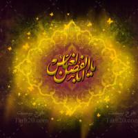 دانلود تصویر باکیفیت نام حضرت ابوالفضل العباس (ع)