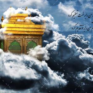 تصویر گرافیکی با کیفیت ضریح حرم امام حسین (ع)
