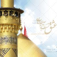 تصویر با کیفیت حرم حضرت ابوالفضل العباس (ع)