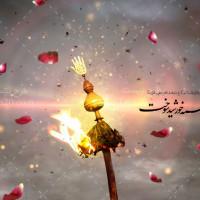 دانلود تصویر گرافیکی با کیفیت خیمه سوخته امام حسین (ع)