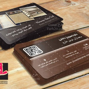 لایه باز طرح کارت ویزیت دکوراسیون داخلی