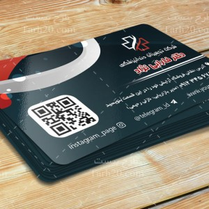لایه باز طرح کارت ویزیت تجهیزات پزشکی