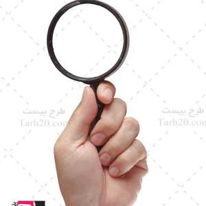 تصویر با کیفیت ذربین در دست انسان