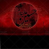 تصویر گرافیکی با کیفیت محرم و امام حسین (ع)
