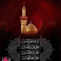 عکس با کیفیت و گرافیکی حرم امام حسین (ع)