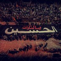 دانلود عکس استوک عزاداری و خونخواهی امام حسین (ع)