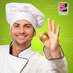 تصویر با کیفیت آشپز با لباس و کلاه آشپزی