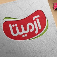 دانلود طرح لوگو صنایع غذایی آرمیتا