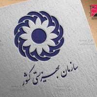 طرح لوگو سازمان بهزیستی کشور