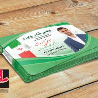 طرح لایه باز کارت ویزیت انتخابات مجلس