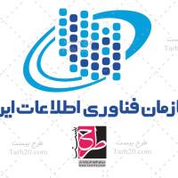 فایل کورل لوگو سازمان فناوری اطلاعات ایران