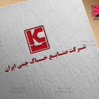 طرح لوگو شرکت صنایع خاک چینی ایران