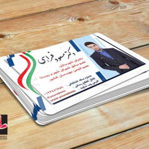 طرح کارت انتخاباتی مجلس ۹۸