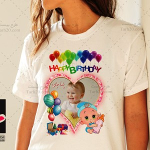 لایه باز طرح تیشرت جشن تولد کودک
