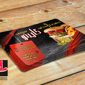 لایه باز طرح کارت ویزیت پیتزا و ساندویچی