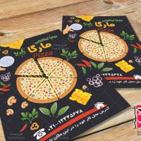 طرح تراکت رنگی لایه باز پیتزا فروشی