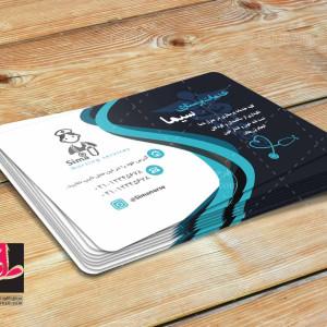 طرح فتوشاپ لایه باز کارت ویزیت پرستاری