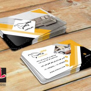 طرح لایه باز کارت ویزیت فروشگاه مبلمان